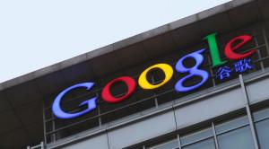 Google Venture, Incubator, eu