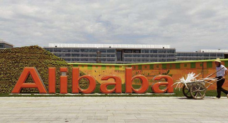 Alibaba Pictures in accounting noncompliance