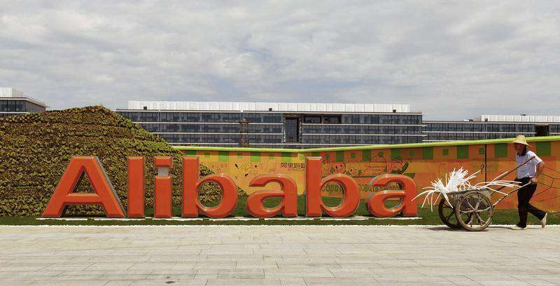 alibaba IPO, alibaba pictures, chinavision,